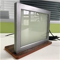 調光玻璃智能遙控 通電霧化玻璃鋼化 酒店辦公室別墅隔斷尺寸定制
