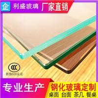 厂家定做钢化玻璃,定制低反射玻璃专业加工