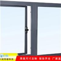眉山简阳防火窗厂家特制中空LOW-E防火玻璃