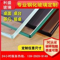 定制强化玻璃专业加工,定做4MM-19厘钢化玻璃厂家