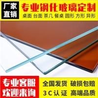 专业定制台阶玻璃加工,定做4MM-19厘钢化玻璃厂家