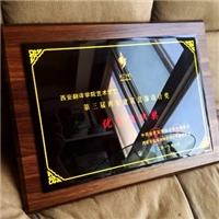 西安实木水晶奖牌,表彰大会木托水晶奖牌
