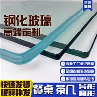 平板玻璃加工,定做厘鋼化玻璃專業定制廠家