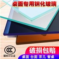 白玻钢化玻璃加工,定做厘钢化玻璃专业定制厂家