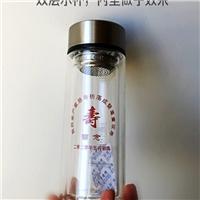 西安内壁做字玻璃杯 二百起免费印字