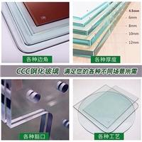 厂家专业加工中空玻璃,定做3MM-15MM家具玻璃定制