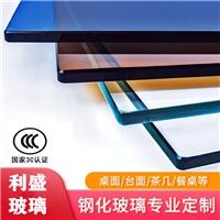 厂家专业加工玻璃展示柜,定做3MM-15MM钢化玻璃定制