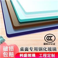 厂家专业加工电视柜玻璃,定做3MM-15MM钢化玻璃定制