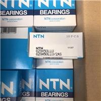 日本NTN轴承 6205ZZCM/5K ntn轴承中国官网