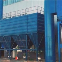 鑄造廠中頻電爐廢氣治理環保設備之脈沖袋式除塵器