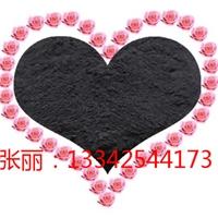 供應二氧化錳粉 30-92% 80-400目