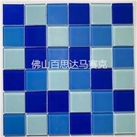上海景观喷水池蓝色水晶玻璃马赛克瓷砖厂家价格