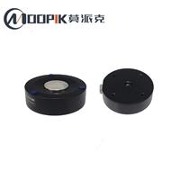 東莞MPK莫派克UF60非接觸吸盤懸浮式吸盤口罩吸盤廠家