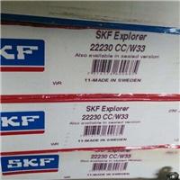 美法克进口轴承  SKF瑞典 调心滚子轴承