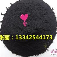 厂家直销30%以上含量 二氧化锰粉  兴发锰业