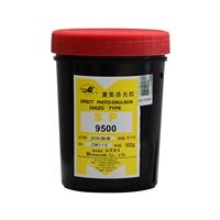 村上9500水油两用感光胶重氮树脂型直接法感光乳剂制版感光胶