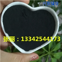 湖南廠家直銷二氧化錳粉 30-95%