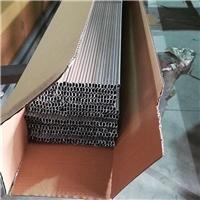 娄底中空玻璃铝隔条价格高频焊铝隔条