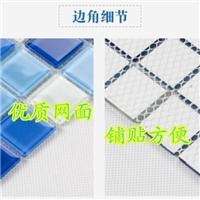 麗江兒童游泳池藍色玻璃馬賽克瓷磚價格是多少