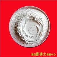 打桩护壁膨润土 造浆用 钠基蒙脱土粉