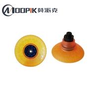 東莞MPK莫派克FUF80沖壓鋼板吸盤金屬薄板吸盤