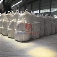 贵州赛博盟供应 重晶石粉 天然硫酸钡