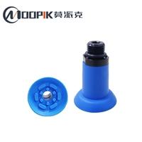 東莞MPK莫派克BK18-18M自動開袋吸盤工業薄膜吸盤PIAB