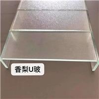 热弯玻璃供应商