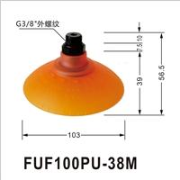 东莞MPK莫派克FUF系列金属薄板吸盘可替代施迈茨吸盘厂家