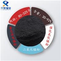 源頭廠家 供應著色 錳粉 催化氧化 放電二氧化錳粉