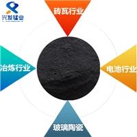 二氧化锰粉 45% 现货