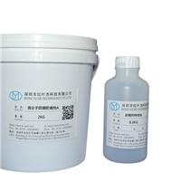 过滤器密封硅凝胶的使用特点