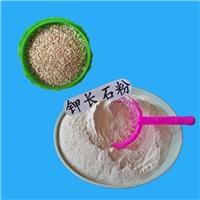 厂家直销长石粉复合肥料添加钾长石粉