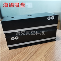 MOKE莫克80X160非标定做真空吸具纸箱码垛吸盘厂家