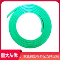 40X7mm 丝印刮胶 丝印刮刀 丝网印刷 各种规格尺寸支持定制