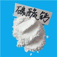 北京廠家批發碳酸鈣涂料添加1500目碳酸鈣