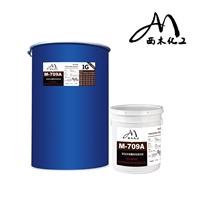 西木化工双组份硅酮结构密封胶M-709A
