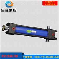 厂家直供HOB油缸重型油缸液压油缸支持非标订制