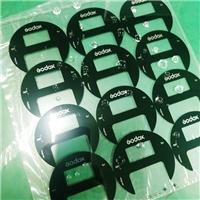 防指紋鍍膜玻璃面板 絲印玻璃