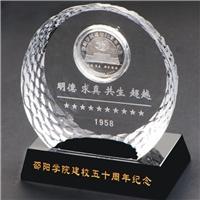 重慶水晶周年禮品廠家,設計制作商會/企業/公司周年晚會禮品