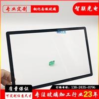专业生产触摸←屏玻璃 钢化玻璃 玻璃丝�K印定制