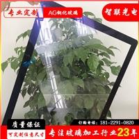 AG钢化玻璃批量定制 玻璃丝印加工 CNC磨边