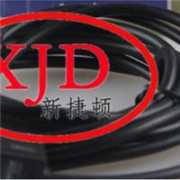 超小型U型微型光电传感器 PM-□44神视SUNX日本