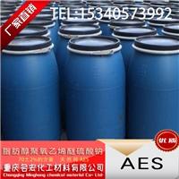 重庆洗洁精原料AES