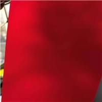 大紅色pvb,