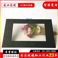 工厂定做AG防眩玻璃 AG钢化玻璃 玻璃丝印加工