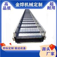 不銹鋼網鏈耐高溫金屬輸送帶非標定制食品烘干清洗流水線網帶