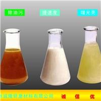 诚隆研磨抛光助剂生产销售,研磨光亮剂生产工艺,研磨抛光剂市场价格