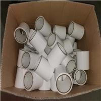铝合金防刮花保护膜022