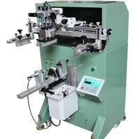 电器面板滚印机2021在线报价骏欣机械